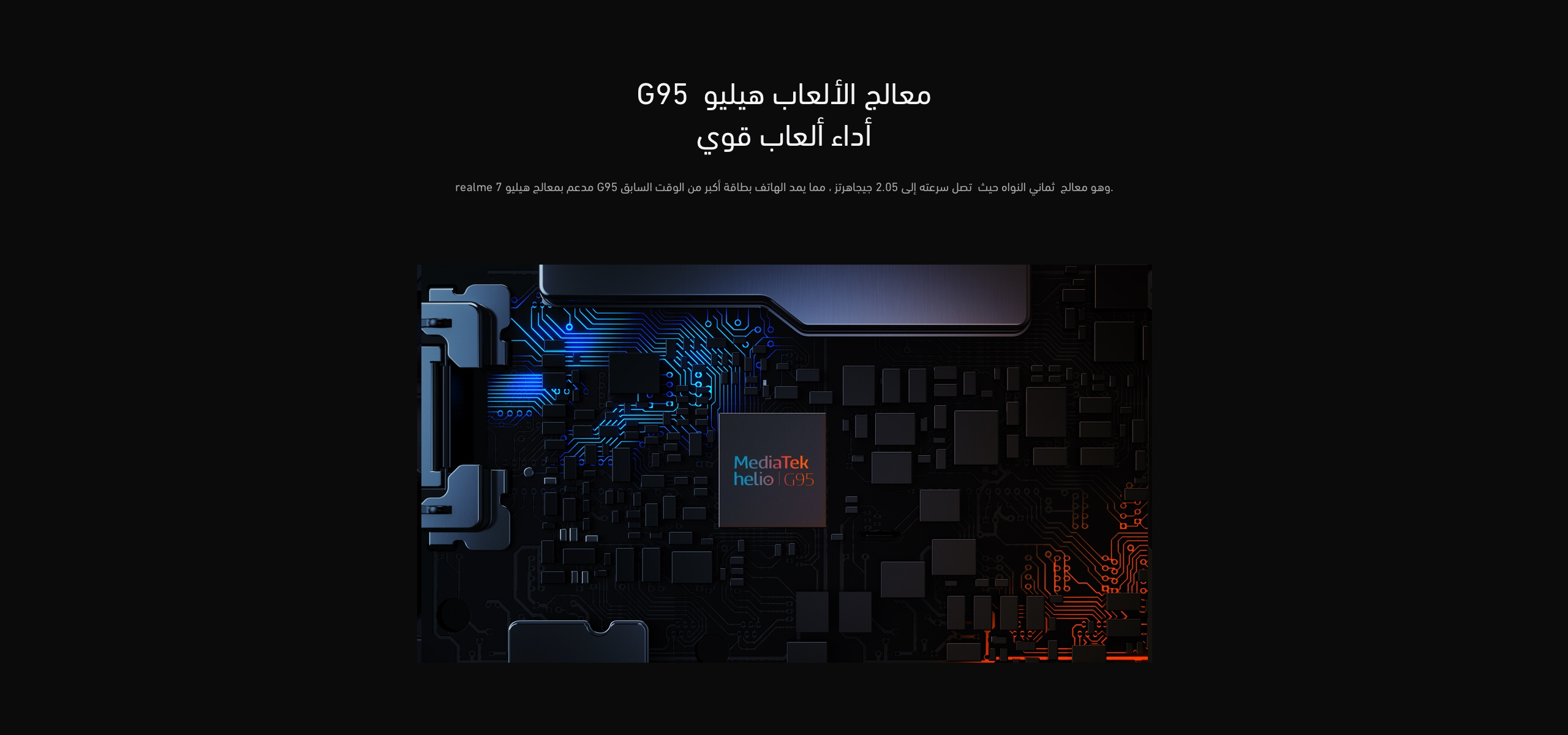 realme7-L-Ar-05.jpg?1616460911088