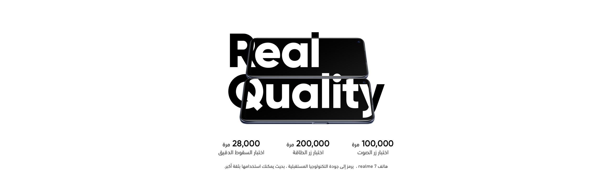 realme7-L-Ar-13.jpg?1616461090752